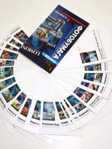 Постеры и плакаты на фотобумаге