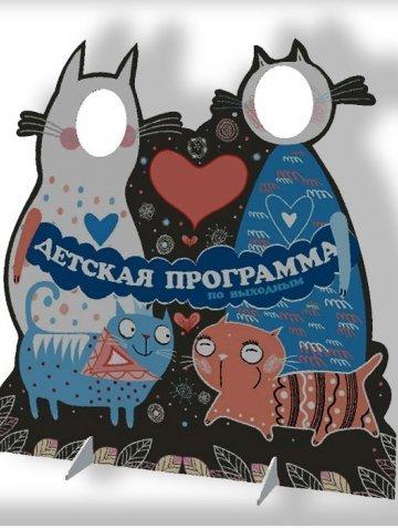 Ростовые фигуры для фото