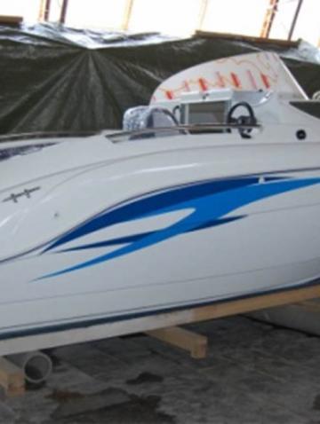 Наклейки на катера и яхты