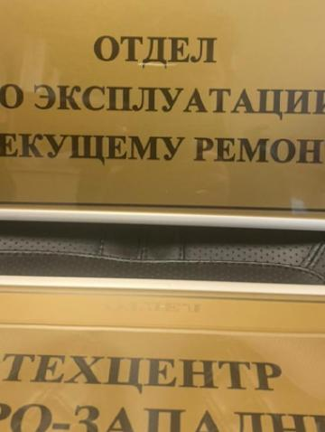 Таблички в рамке