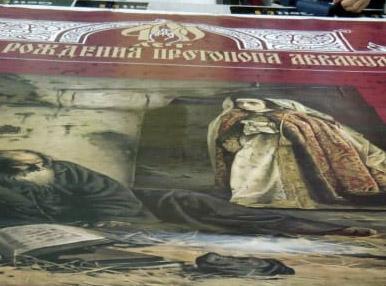 Печать баннеров для выставки