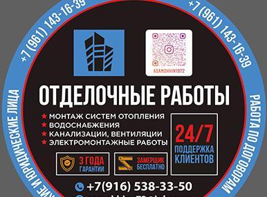 Дизайн рекламных наклеек