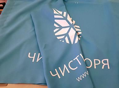 Логотип на флаги