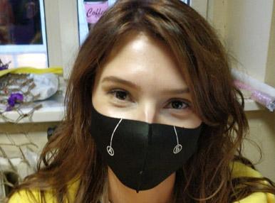 Красавица в маске