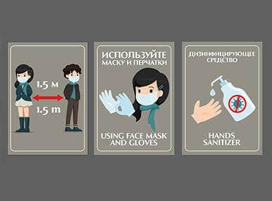 Дизайн наклеек социальная дистанция