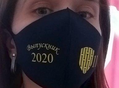 Печать на масках