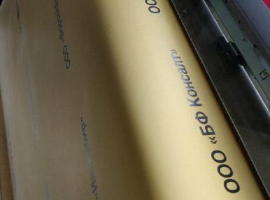 Печать табличек на золотой пленке