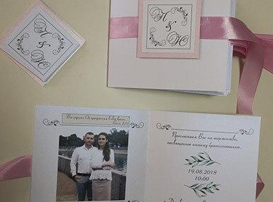 Печать свадебной продукции