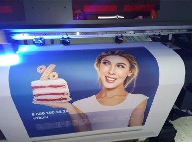 Постер на самбе