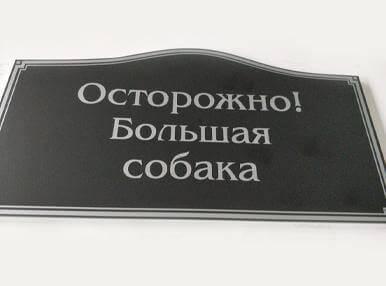 Табличка на композите