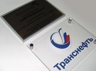 Табличка из стекла с держателями