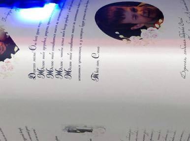 УФ печать на бумаге
