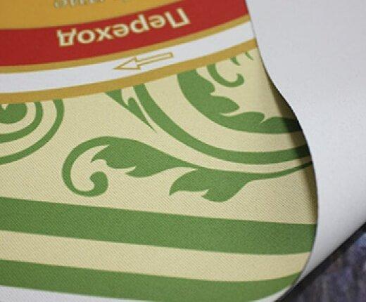 Печать на ткани
