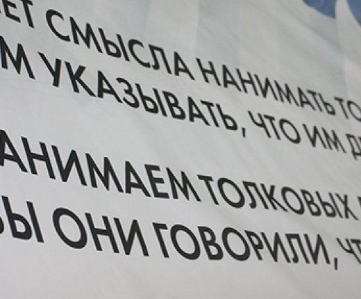 Печать постеров и плакатов